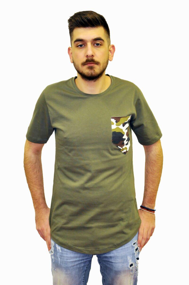 Χακί βαμβακερό μπλουζάκι Reckless